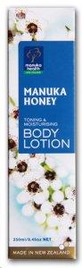 Manuka Health MGO 250 Manuka Honey Body Lotion